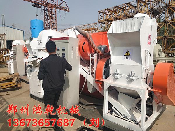 电线电缆回收处理设备