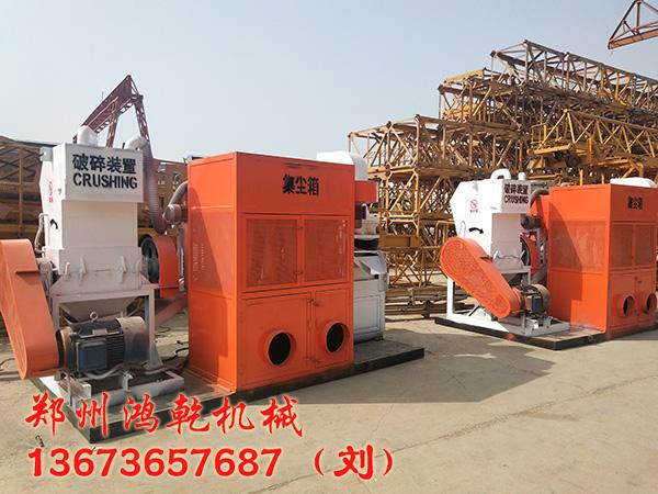 liang台杂线铜米机fa货chu口mei国