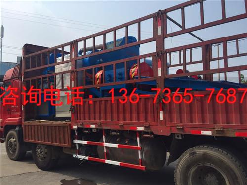 600型干fen铜米机全套设备fa货四川liang山